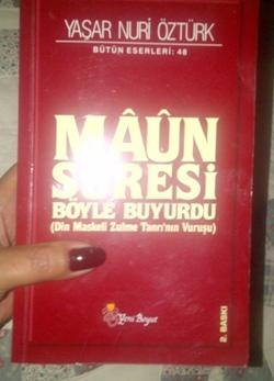 maun-734fdcba54