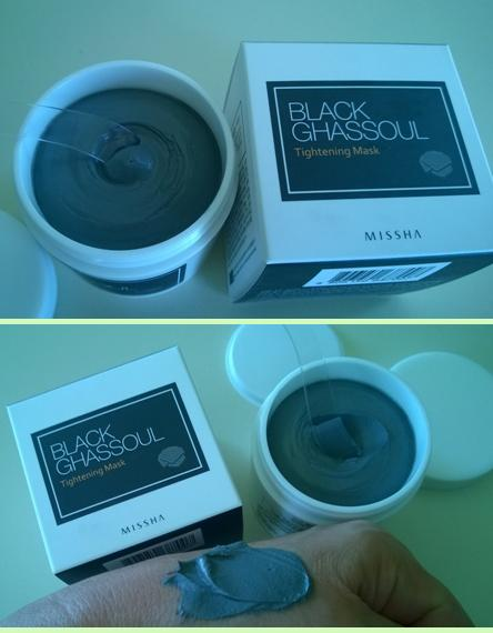 missha black ghassoul2